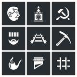 Советский Союз и репрессия установленных значков политических заключенных также вектор иллюстрации притяжки corel бесплатная иллюстрация