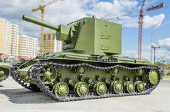 Советский танк KV2 Стоковые Изображения RF