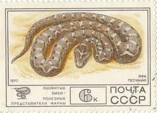 Советский штемпель почтового сбора Стоковая Фотография RF