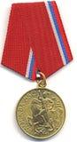 Советское медаль стоковое фото