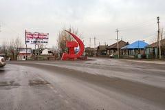 Советское ` молотка и серпа ` скульптуры на улице Ленина, в осени, на пасмурный день Стоковое Изображение RF