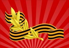 Совет дня армии иллюстрация вектора