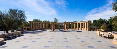 Современная архитектура в парке города, городском пейзаже Стоковое фото RF