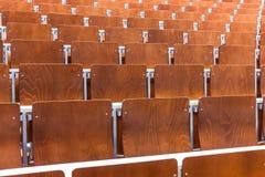 Современная аудитория лекции Стоковое Изображение