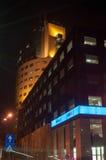 Современная башня банка bcr Стоковая Фотография RF
