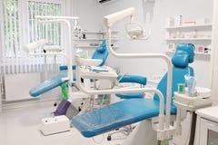 Современная зубоврачебная комната Стоковое Изображение
