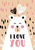 Современная и милая карточка приглашения на день ` s валентинки Стоковая Фотография RF