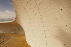 Современная стена Стоковая Фотография RF