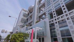 Современное здание передачи телевидения Фудзи в токио - ТОКИО/ЯПОНИИ - 12-ое июня 2018 сток-видео