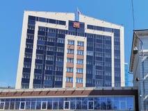 Современное здание суда арбитража на улице Svetlanskaya стоковые изображения