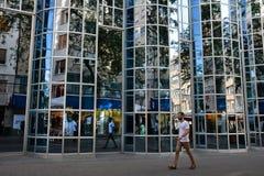 Современное здание в Загребе, Хорватии Стоковое Изображение RF