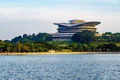Современное здание в Путраджайя, Малайзии Стоковое Изображение RF