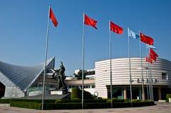 Современное здание концертного зала Xinghai и музыка придают квадратную форму в городе Гуанчжоу, городском пейзаже Китая Азии Стоковое Изображение RF