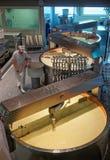 Современно оборудованный обрабатывая район фабрики грюйера стоковое изображение rf