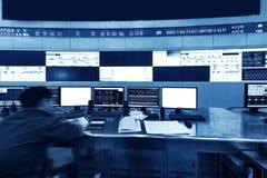 Современный диспетчерский пункт завода Стоковое Изображение RF