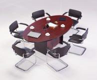 Современный круглый стол Стоковые Фото