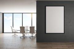 Современный офис с афишей иллюстрация штока