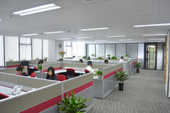 Современный офис Стоковые Изображения