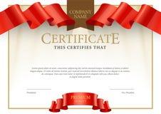 Современный сертификат Дипломы шаблона, валюта иллюстрация штока