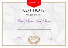Современный сертификат Дипломы шаблона, валюта Стоковое Изображение RF
