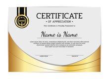 Современный сертификат иллюстрация вектора