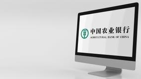 Современный экран компьютера с аграрным логотипом Государственного банка Китая зажим передовицы 4K иллюстрация вектора