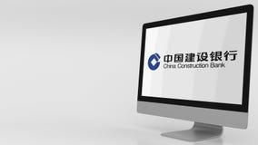 Современный экран компьютера с логотипом банка конструкции Китая зажим передовицы 4K иллюстрация штока