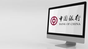 Современный экран компьютера с логотипом Государственного банка Китая зажим передовицы 4K иллюстрация штока