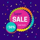 Современный яркий красочный супер шаблон знамени продажи Стоковое фото RF