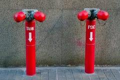 Соединение танка клапана воды и отделения пожарной охраны FDC Стоковые Фотографии RF