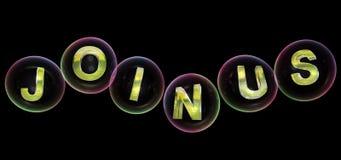 Соединять мы слово в пузыре иллюстрация штока