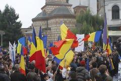 Соединение Румыния и Молдавия в марте Стоковое фото RF