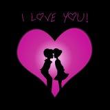 Соедините кота в влюбленности в большом сердце Стоковая Фотография