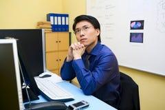 созерцание бизнесмена стоковое изображение rf