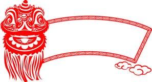 сообщение льва доски китайское Стоковые Фото