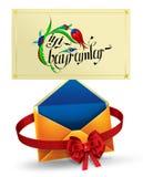 Сообщение приветствию открытки счастливые праздники Стоковые Фото