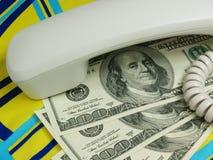 Сообщение приносит деньги Стоковое фото RF
