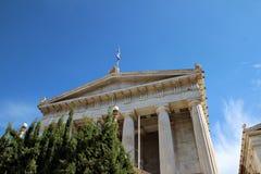 соотечественник архива Греции Стоковые Фотографии RF