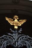 соотечественник эмблемы Стоковая Фотография RF