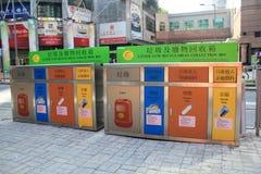 Сор cum ящик собрания recyclables стоковая фотография rf