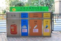 Сор cum ящик собрания recyclables стоковое изображение rf