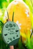 Составное изображение знака охоты пасхального яйца Стоковое фото RF