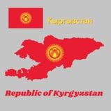 Составьте карту план и флаг Кыргызстана, красного поля порученного с желтым солнцем с 40 равномерно размеченными лучами; солнце иллюстрация вектора