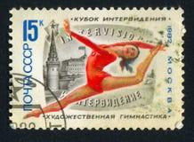 Состязание гимнастики Intervision Стоковые Изображения