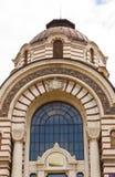 СОФИЯ, БОЛГАРИЯ - 9-ОЕ ОКТЯБРЯ 2017: Общественная минеральная ванна, строение в 1906 год Стоковые Изображения RF