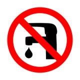 Сохраньте значок faucet знака воды стоковое изображение