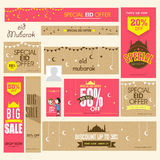 Социальные объявления, заголовок или знамя средств массовой информации для торжества фестиваля Eid Стоковые Изображения