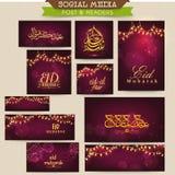 Социальные средства массовой информации столб и заголовок установили для Eid Mubarak Стоковая Фотография RF