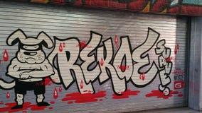 Союзник граффити Стоковые Фото