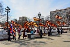 Союзник национально-освободительного движения в Москве стоковое фото rf